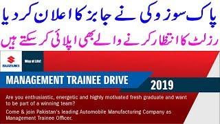 Pak Suzuki Management Trainee Program 2019 NTS Online Registration Test