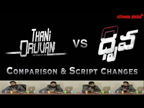 Thani Oruvan Vs Dhruva Comparisons