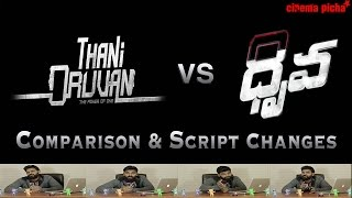 Thani Oruvan Vs Dhruva Comparisons