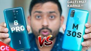 Redmi Note 8 Pro vs Samsung Galaxy M30s   Camera, Display and Gaming   GALTI MAT KARNA   GT Hindi