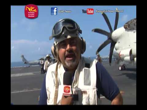 US Nimitz Carrier Strike Group arrives at the port of Colombo..