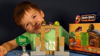 Игрушки Энгри Бёрдс Стар Варс обзор на русском. Angry birds Star Wars - Jabba's Palace toy review.