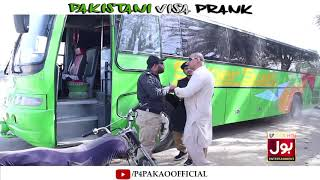 | Pakistani Visa Prank | By Nadir Ali & Ahmed In | P4 Pakao | 2019