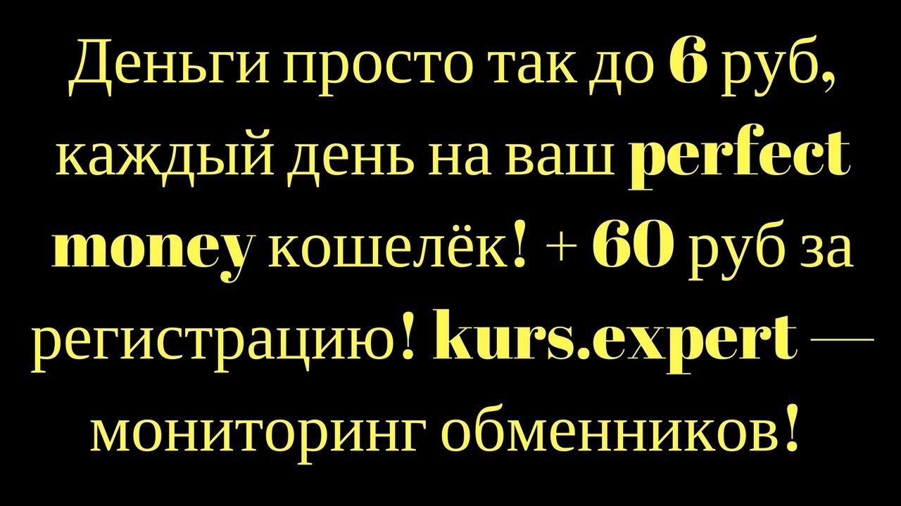 супруг Татьяны как получать каждый день 200 РЕКОМЕНДУЕТ