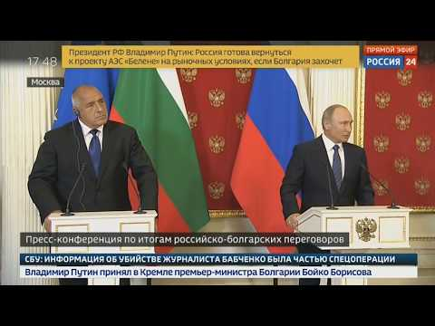 Владимир Путин про TANAP и Азербайджан. Vladimir Putin talks about TANAP and Azerbaijan.