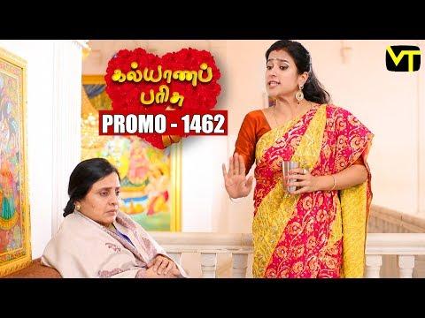 Kalyana Parisu Promo  19-12-2018  Sun Tv Serial  Online