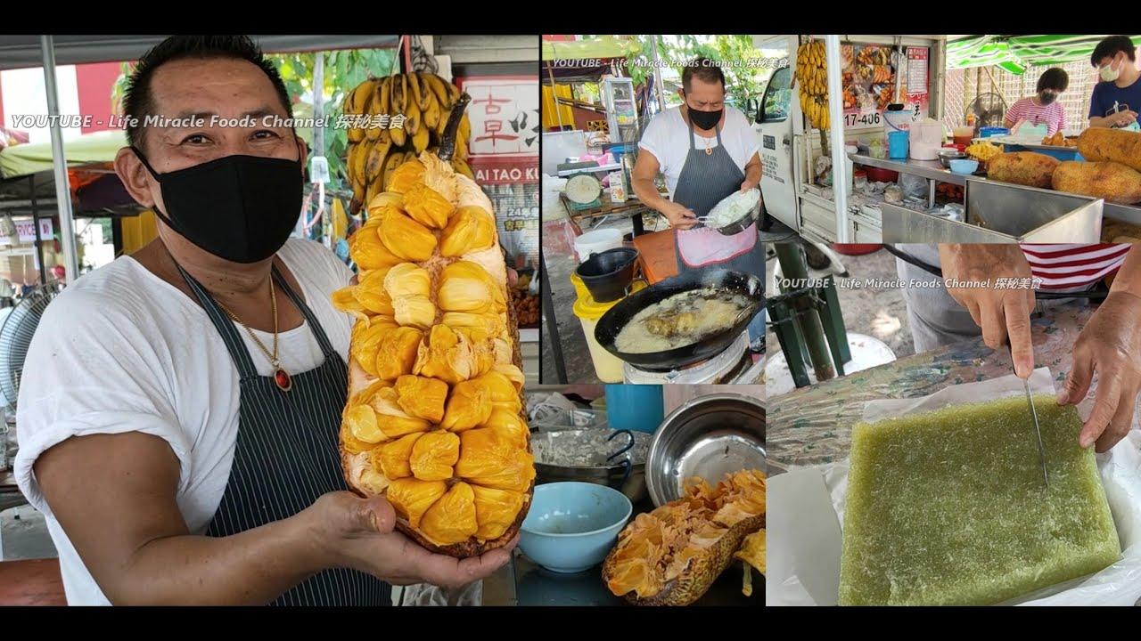 炸糕点年糕炸尖不辣炸沙谷槟城特色街边美食小吃 Fried campedak Penang best street food