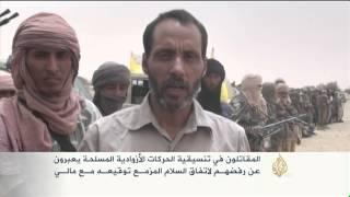 المقاتلون الأزواد يرفضون اتفاق السلام مع مالي
