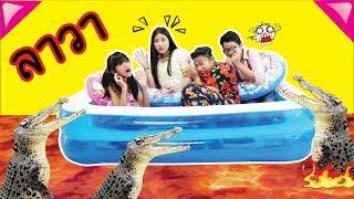 Survive lava Crocodile จระเข้ ลาวาภูเขาไฟ ละครสั้น แจ๋ว โคกกระโดน EP.54