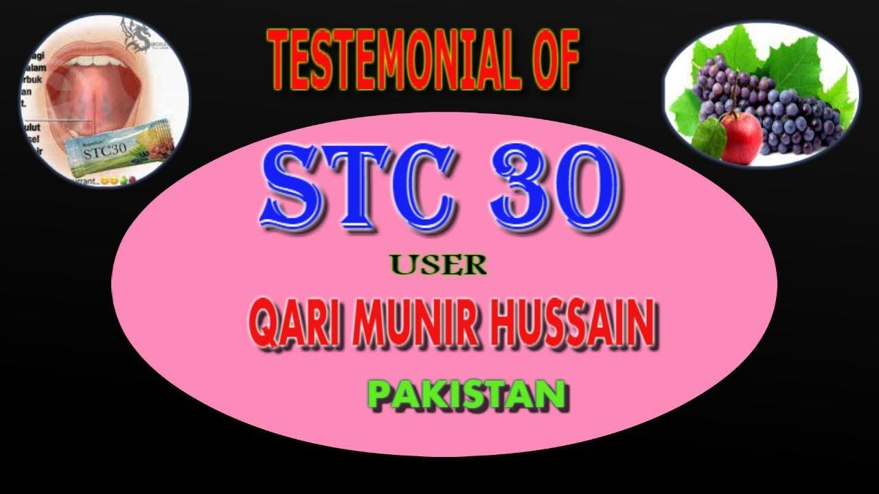 Testimonial Of Stc30 User Qari Munir Hussain Qadri
