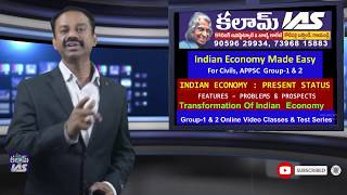 Indian Economy Present Status : Features, Problems &  Prospects For Civils, Group-1 & 2 English