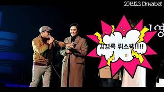 불후의명곡 딩동타임 VOS-김경록, 길구봉구-길구, 박재정 3인방