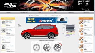 Видео обзор сайта по продаже дисков и шин disk4car.ru(, 2011-05-16T20:27:02.000Z)
