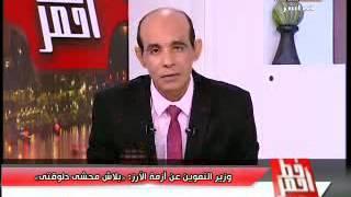"""فيديو..محمد موسى لـ""""وزير التموين"""": كفاية تصريحات مستفزة"""