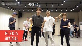 [INSIDE SEVENTEEN] 'Snap Shoot' Dance Practice Behind thumbnail