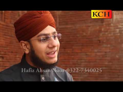 islamic naat balaghal ula be kamalehi  Arabic in urdu naat