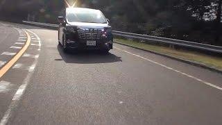 トヨタ・アルファード 試乗インプレッション 走行編