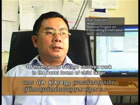 World Day Against Child Labour (English Subtitle)