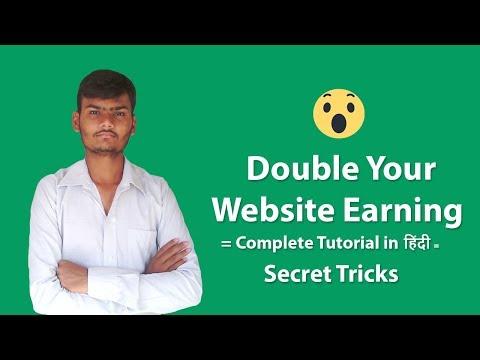 I Have A Secret Tricks To Double Your Website Earning In 2018