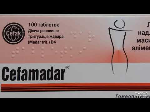 Препарат для похудения детей с 3-х лет и взрослых