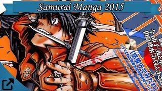 Top 10 Samurai Manga 2015 (All the Time)