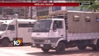 Ramadan Mubarak   Police Protection In Hyderabad   10TV