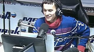 Живой концерт  Антоха МС на радио Маяк