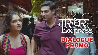 Marudhar Express {2019} Dialogue Promo 2 | Kunaal Roy Kapur & Tara Alisha Berry