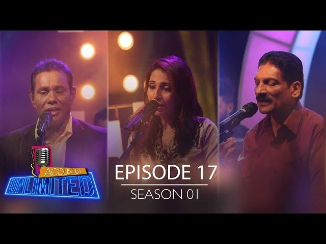 Acoustica Unlimited | Episode 17 - (2019-09-15)