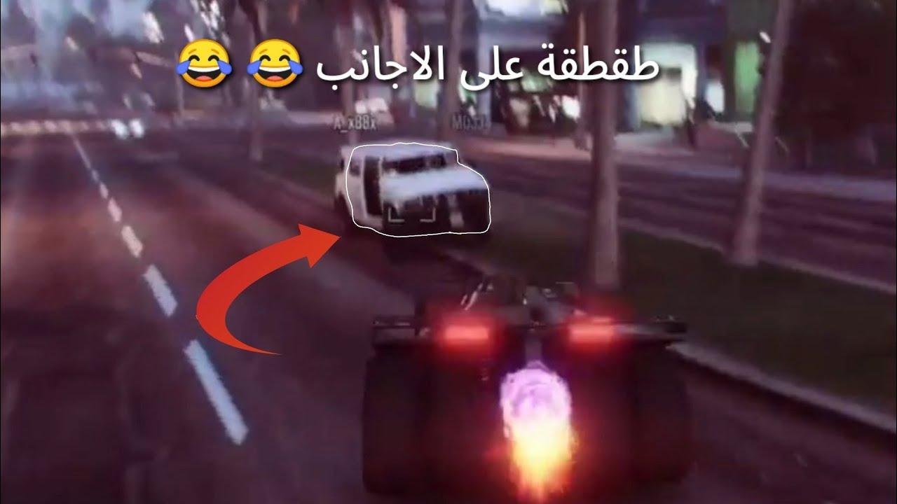 قراند 5 قوة سيارة باتمان Gta 5 Youtube