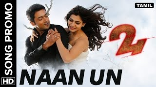 Download Hindi Video Songs - Naan Un Song Promo | 24 Tamil Movie