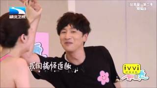 [ENG] Perhaps Love S2 Ep 6 (KwangSoo Cut) 1/2