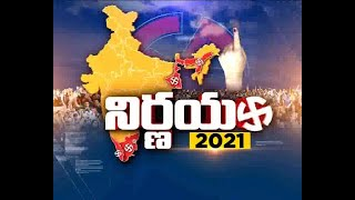 2021 Bengal Elections | Battle Between Trinamool And BJP