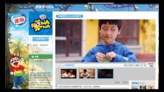 Making Nestlé Top BenNaNa in China Thumbnail