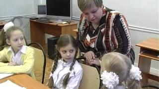 Урок математики во 2 классе  28 12 2007