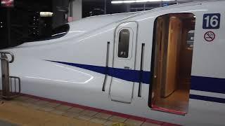 【のぞみ64号】山陽新幹線小倉駅を発車 F1編成 #HIROYUKIZ