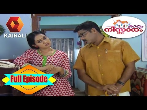 Karyam Nissaram | 21st April 2017 | Full Episode