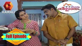 Karyam Nissaram EP-1074 Family Comedy Serial