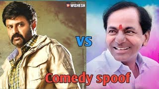 Balakrishna vs KCR Comedy spoof||Beat WhatsApp status
