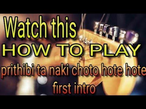 Real🎸guitar Lesson,, How To Play Prithibi Ta Naki Choto Hote Hote(mohiner Ghora Guli) 1st Intro