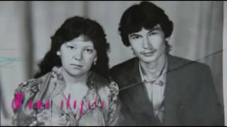 33 года совместной жизни