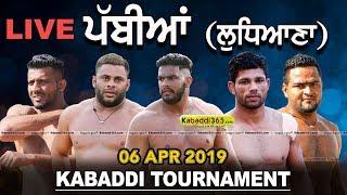 Final | JANDI VS SIDHWAN KALAN | Pabbian (Jagraon) Kabaddi Tournament 06 Apr 2019