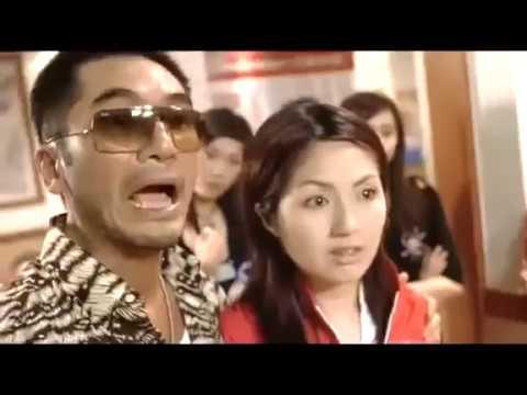 千杯不醉完整版 香港電影 粵語 (HK Full Movie Cantonese) 吳彥祖 楊千嬅 方中信 - YouTube