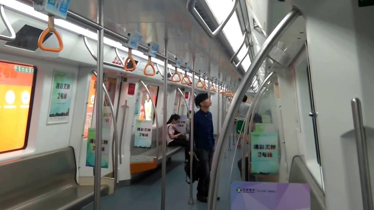 深圳地鐵2號線(蛇口線) 黃貝嶺站至大劇院站 (末班車) - YouTube