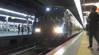 【早朝の到着!】JR神戸線 117系7000番台 WEST EXPRESS銀河大阪行き 大阪駅