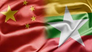 တရုတ် နိုင်ငံခြားရေးဝန်ကြီး မစ္စတာဝမ်ရိ မြန်မာခရီးစဉ် ဘာတွေ ထူးခြားမလဲ