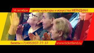 Евгений ГРИГОРЬЕВ   «КОНЦЕРТ В ДЕНЬ РОЖДЕНИЯ»