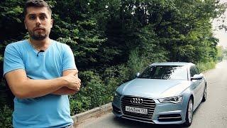 Audi A6 3.0TFSI Тест-драйв.Anton Avtoman.