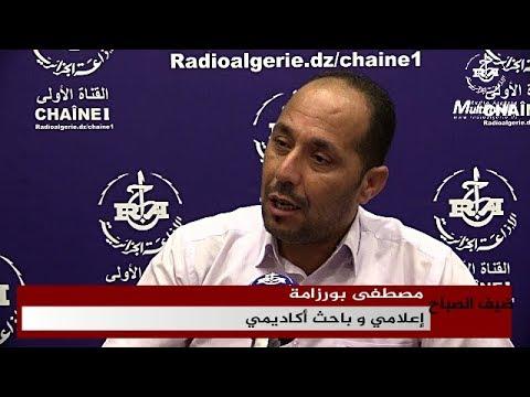 الإعلامي و الباحث الأكاديمي السيد مصطفى بورزامة
