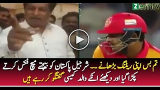 spot bet sharjeel khan angry father on fixing psl 2017 scandal